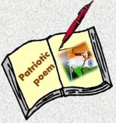 patriotic poem1