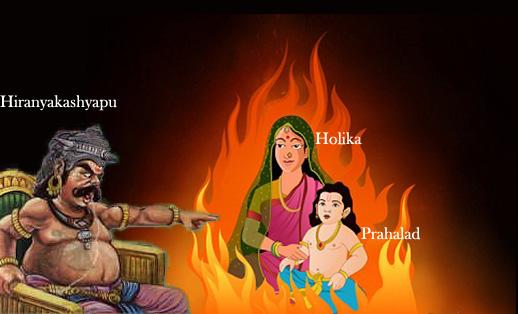 Holi story